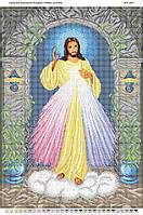 Схема для вышивания бисером ''Иисус, уповаю на тебя'' А2 42x59см
