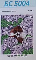 Схема для вышивания бисером ''Собачка в цветах'' А5 15x21см