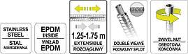 Шланг душевой растяжимый 1,25-1,7 М Fala 75650, фото 3