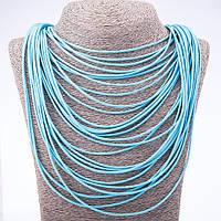 Ожерелье голубое веревочное на магнитной застежке L-45см