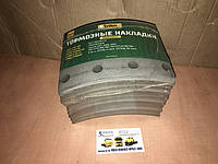 5511-3501105 Накладки тормозные КАМАЗ 5511 5320 5410 сверленые комплект с заклепками (пр-во Трибо)