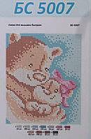 Схема для вышивания бисером ''Медведь мама с ребенком'' А5 15x21см