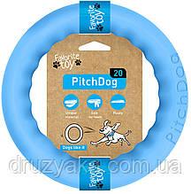 PitchDog (ПітчДог) - кільце іграшка для собак, Ø20 см блакитний