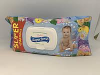 Серветки Вологі Super Fresh 120шт/уп