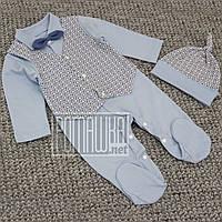 Нарядный комплект 68 2-5 мес костюм для крещения новорожденного малыша мальчика ИНТЕРЛОК 7016 Голубой