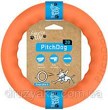 PitchDog (ПітчДог) - кільце іграшка для собак, Ø20 см оранжевий