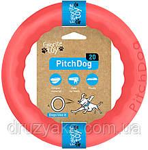 PitchDog (ПітчДог) - кільце іграшка для собак, Ø20 см рожевий