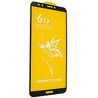 Стекло 6D Huawei Y 7 2018 черное- защитное, premium
