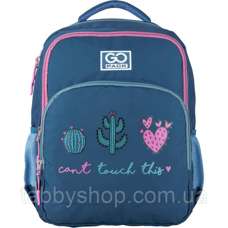 Рюкзак шкільний для дівчинки GoPack don't touch this блакитний 113M-2