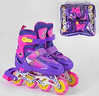 Детские ролики Best Roller размер 34-37 РОЗОВЫЙ.