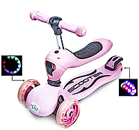 Самокат-трансформер для девочек, лиловый, превращается из каталки в самокат, наличие сиденья, колеса светятся.