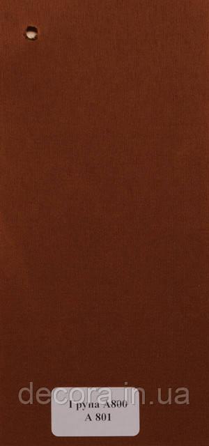 Рулонні штори Міні А800 801 40см.