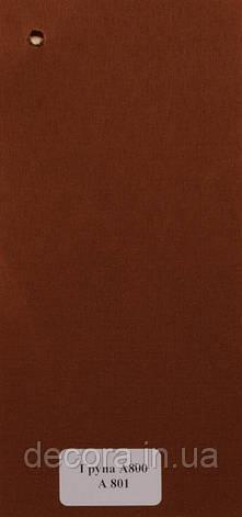 Рулонні штори Міні А800 801 40см., фото 2