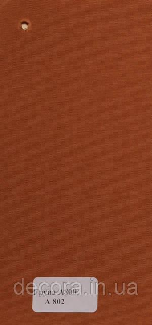 Рулонні штори Міні А800 802 40см.