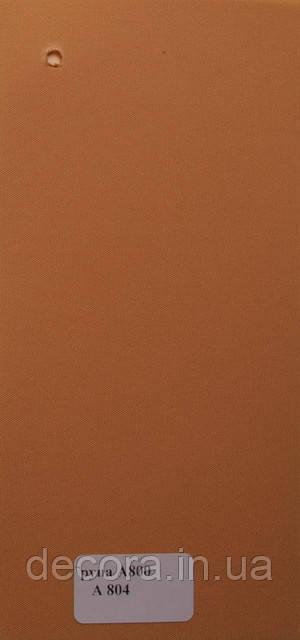 Рулонні штори Міні А800 804 40см.
