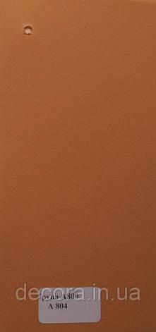 Рулонні штори Міні А800 804 40см., фото 2