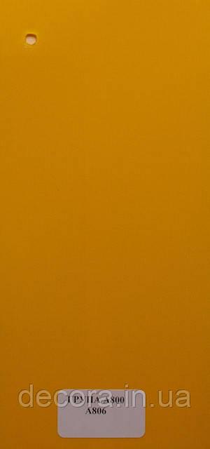 Рулонні штори Міні А800 806 40см.