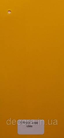 Рулонні штори Міні А800 806 40см., фото 2