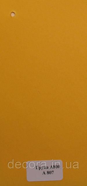 Рулонні штори Міні А800 807 40см.