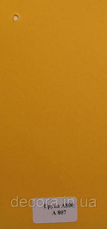 Рулонні штори Міні А800 807 40см., фото 2