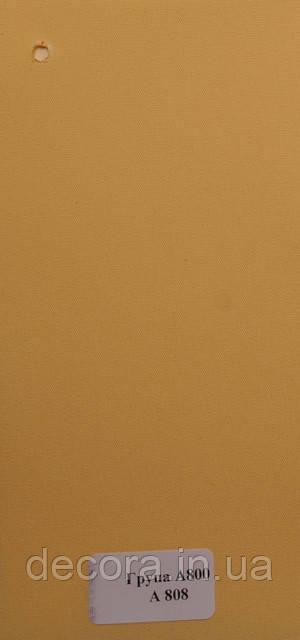 Рулонні штори Міні А800 808 40см.