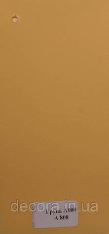 Рулонні штори Міні А800 808 40см., фото 2