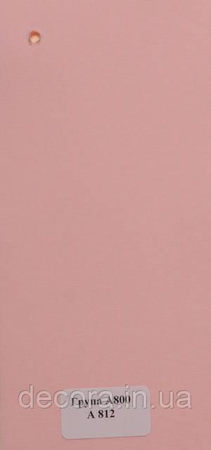Рулонні штори Міні А800 812 40см.