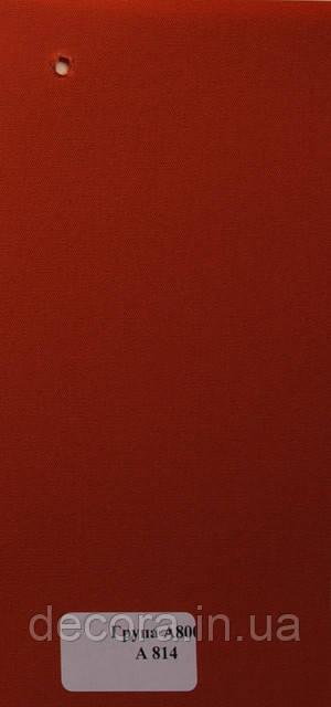 Рулонні штори Міні А800 814 40см.
