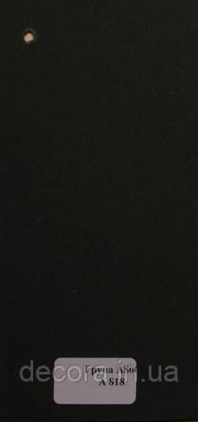 Рулонні штори Міні А800 818 40см., фото 2