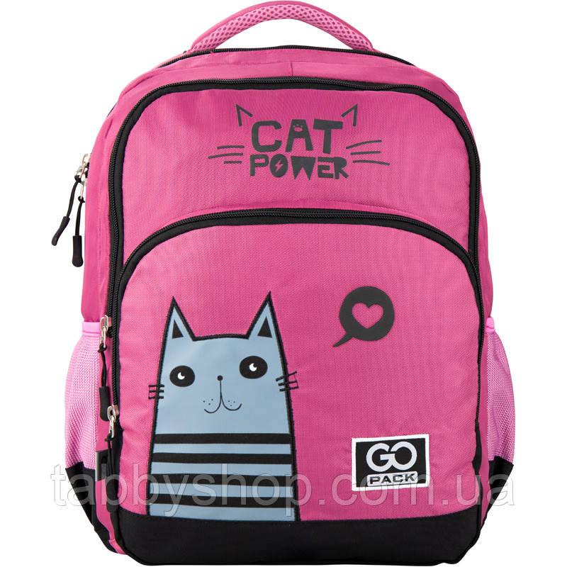 Рюкзак шкільний для дівчинки GoPack рожевий з котиком 113M-1