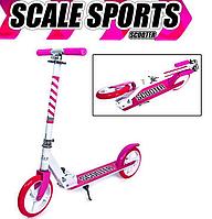 Двухколесный самокат складной для детей модель Scooter 460 Pink, цвет бело розовый, колеса PU, ножной тормоз.