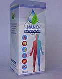 Anti Toxin nano - Капли от паразитов (Антитоксин Нано), фото 2