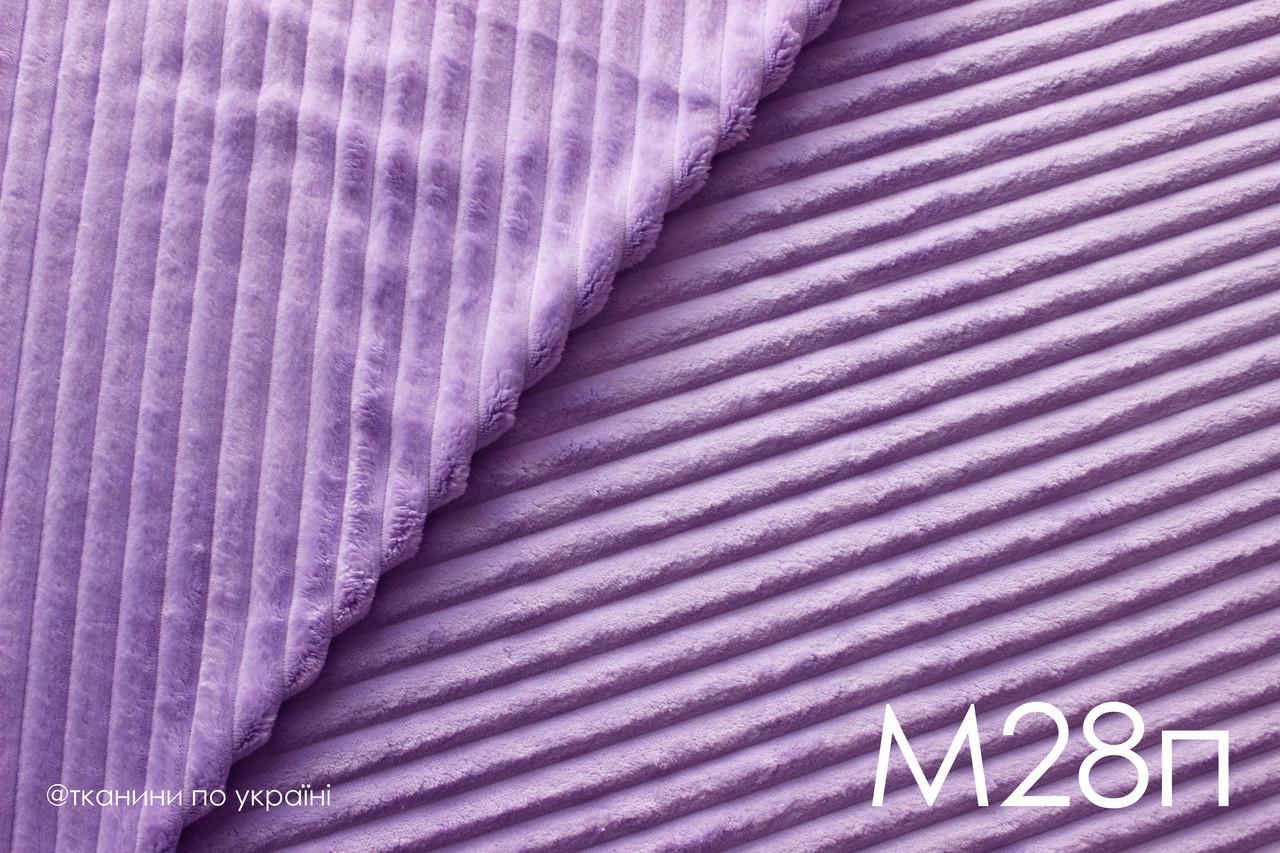 Плюш Minky лавандовый в полоску, шарпей, stripes
