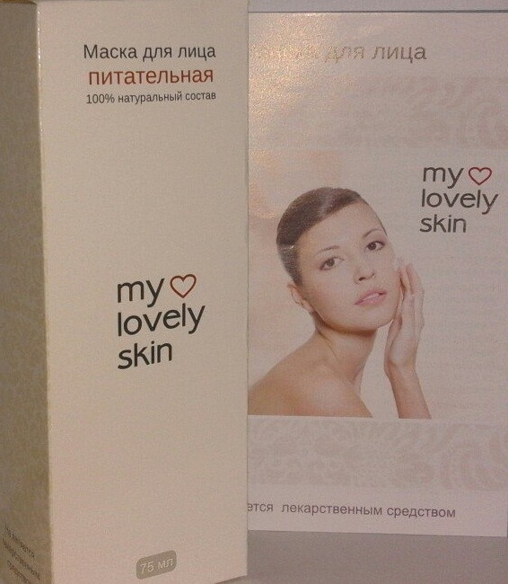 My lovely skin - отбеливающая маска для лица от пигментации (Май Ловели Скин) -  ОРИГИНАЛ