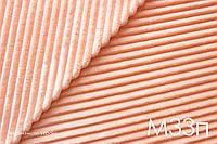 Плюш Minky персиковый в полоску, шарпей, stripes, фото 1