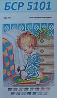 Схема для вышивания бисером ''Молитва ребенка'' А5 15x21см