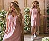 Літнє жіноче плаття з прошвы (3 кольори) ТК/-6055 - Пудра
