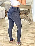 Джинсы женские зауженная модель джинс стрейч производство Турция размеры: 28, 29, 30, 31, 32, 33, фото 4