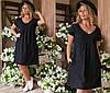 Літнє жіноче плаття з прошвы (3 кольори) ТК/-6055 - Чорний