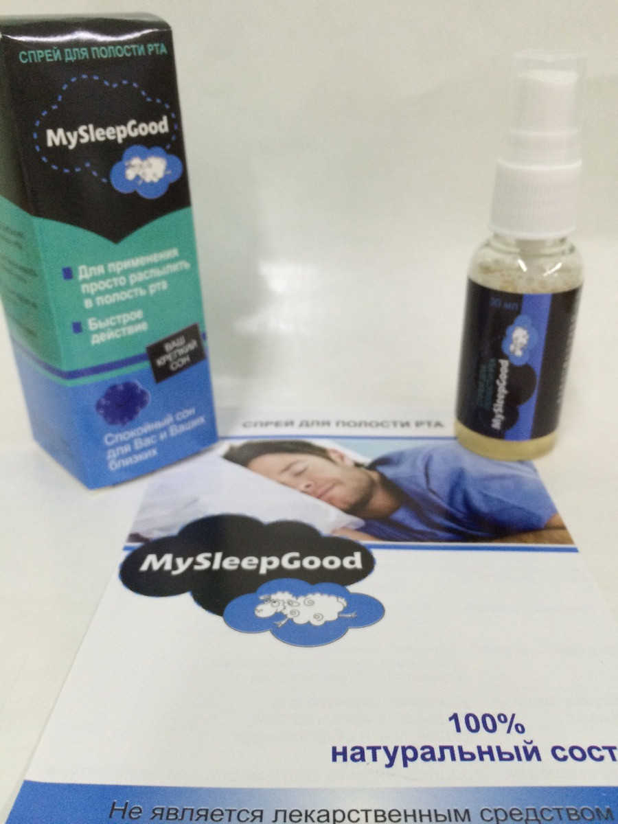 My Sleep Good - спрей от храпа для полости рта (Май Слип Гуд)