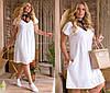 Літнє жіноче плаття з прошвы (3 кольори) ТК/-6055 - Білий
