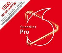"Стартовый пакет ""Vodafone SuperNet Pro"" (Promo)"