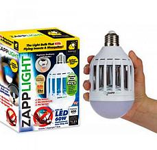 Светодиодная Лампа Приманка - уничтожитель насекомых Zapp Light