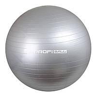 Мяч для фитнеса, фитбол, жимбол Profitball, 75 см серый