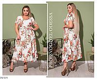 Длинное батальное платье под пояс Размер: 50-52, 54-56, 58-60 арт 824