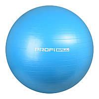 Мяч для фитнеса, фитбол, жимбол Profitball, 85 голубой