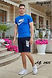 Мужской летний спортивный костюм футболка+шорты Nike размеры:48,50,52,54, фото 2