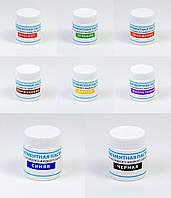 Комплект красителей для жидкого акрила ПРОСТО И ЛЕГКО для реставрации ванн 8 цветов 80 гЦветная ванн