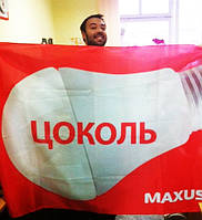 Изготовление флагов, знамен и транспарантов