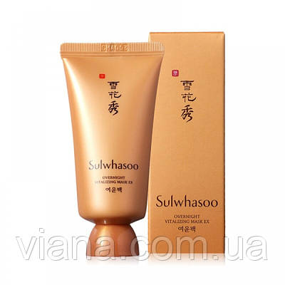 Ночная восстанавливающая маска Sulwhasoo Overnight Vitalizing Mask 30 ml